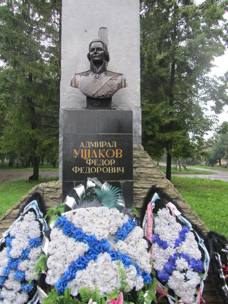 Памяти Ф.Ф.Ушакова